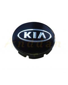 Emblema capac janta Kia (56 mm)